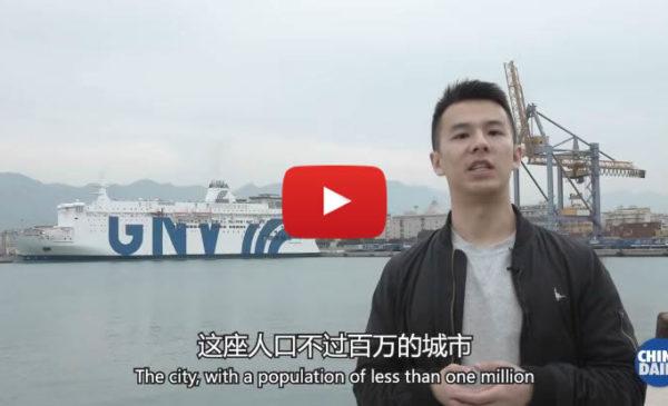 """La Cina parla di Palermo, ecco lo speciale da Pechino di """"China Daily"""" 🎥 VIDEO"""